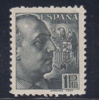 ESPAÑA (1939) NUEVO SIN FIJASELLOS MNH SPAIN - EDIFIL 875 (1 pts) FRANCO LOTE 1