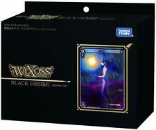 Wikurosu WXD-14 TCG Movie Public Commemorative Deck Black Desire -Movie ver.