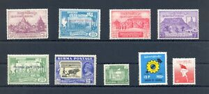 BURMA 9 ST. STAMPS - * MH - MOST VF