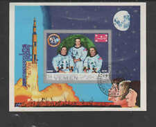 YEMEN #278A  1969  SPACE TRAVEL, APOLLO 11     MINT VF NH O.G S/S IMP. (YE35   )