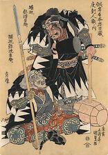 Japanese Art: Toyokuni: Portraits of Actors in Samurai Roles: Fine Art Print