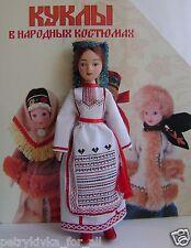 Porcelain doll handmade in national costume - Mari El Republic of Russia   № 52