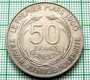 GUINEA 1969 50 FRANCS, SEKOU TOURE, SCARCE ONE YEAR TYPE