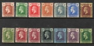 CAYMAN ISLANDS 1921 SET COMPLETE to 5/- *** MINT ***