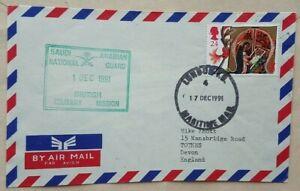 1991 SAUDI ARABIA NATIONAL GUARD BRITISH MILITARY MISSION MARITIME MAIL COVER
