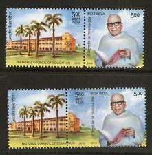 India 2010 Council of Education & Dr.Triguna Sen ERROR PERF SHIFTED Setenant MNH