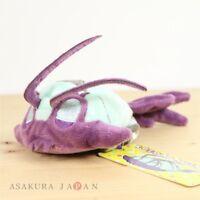 Pokemon Center Original Kuttari Series Wimpod Plush Sleeping Version From Japan