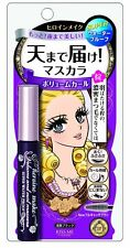 New! Heroine Makeup Mascara, Volume and Curl Super Waterproof, Black 6g, Isehan