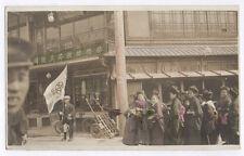 OLD PHOTO COLORED COLORISÉE Japon Japan Vers 1920 1930 Femme Geisha Rehaussée
