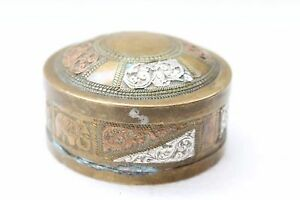 Vintage Old Hand Crafted Brass Islamic Silver & Copper Work Round Box NH2745