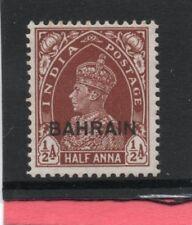 Bahrain GV1 1938-41, 1/2a red-brown sg 21 H.Mint
