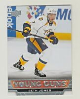 2013-14 Upper Deck YOUNG GUNS #228 SETH JONES RC Rookie Columbus Blue Jackets