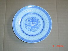 """Authentic Chinese Dragon And Rice Side Plate 6"""" #2"""