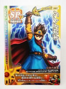 Dragon Quest Q2 Monster Battle Road Legend Armor Project Square Enix SP S-011