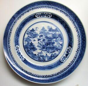 """Excellent Antique China 9.75"""" Nanking Shallow Soup Bowl, Lemon Peel Glaze"""