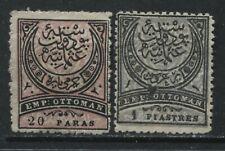 Turkey 1880 20 paras and 1 piastre unused no gum