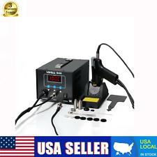 2in1 Pro Soldering Iron Desoldering Rework Station Vacuum Pump Gun Yh 948 80w Us