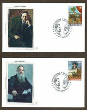 Vatican City Sc# 1453-4, Lev Tostoj and Anton Cechov, First Day Cover