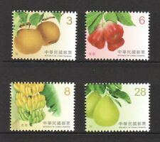 REP. OF CHINA TAIWAN 2017 FRUITS IV HIGHER VALUE COMP. SET OF 4 STAMPS MINT MNH