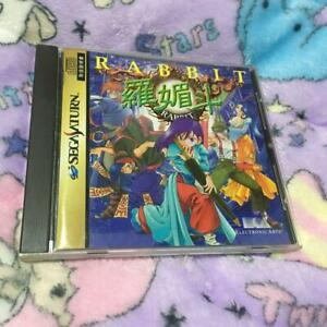SEGA Saturn Rabbit Battle Game Gamedisk,Manual,Boxed set Japan Rare