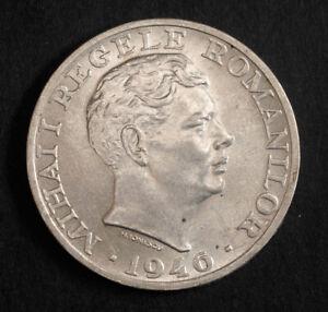 1946, Kingdom of Romania, Mihai I. Beautiful Silver 25,000 Lei Coin. AU-UNC!