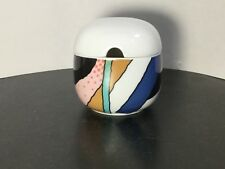 Rosenthal - Collage - Continental - Sugar Bowl w/ Lid - Suomi Excellent  Germany
