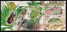 Malaysia 1998 Stamp Week'98 Insects of Malaysia ~ MS Mint