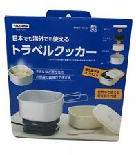 New In Box. Yazawa Travel multi cooker TVR21BK- Portable.