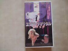 Traci Lords EXTRAMARITAL  Japanese movie VHS japan 1997