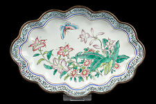 China 20. Jh. Emailleschale - A Chinese 'Canton' Enamel Bowl - Chinois Cinese