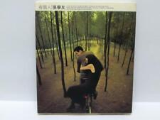 LK888 Hong Kong Jacky Cheung 張學友 张学友 1999 Rare Singapore CD (5471482) (CD011)