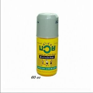 60ml MASSAGE OIL LINIMENT SPORT ATHLETE Relief Aches Pains Joints Muscle