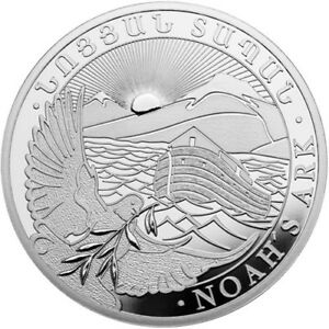 2018 Armenia 1/4  oz Silver 100 Drams Noah's Ark BU.