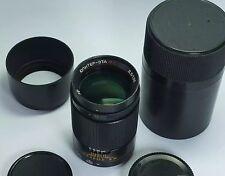 For Nikon! Lens MC MS Jupiter 37 A 3.5/135mm (Sonnar copy) -  Exellent!