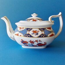 SPODE SHIMA TEAPOT RUST RED AND INDIGO BLUE ORIENTAL FLOWERS BUTTERFLY TEAPOT