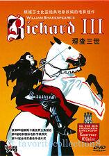 Richard III (1955) - Laurence Olivier, Cedric Hardwicke - DVD NEW