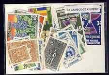 Cambodge Khmère- Cambodia Khmer 25 timbres différents oblitérés