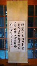 CHINESE INK ON PAPER CALIGRAPHY SCROLL PAINTING,ARTIST SEAL