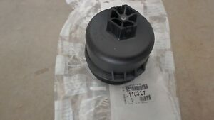 PEUGEOT CITROEN 206 307 308 C3 C4 (2000-2014)OIL FILTER COVER GENUINE