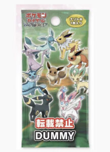 Pre-order PTCG SWORD & SHIELD BOOSTER Pack EXPANSION EEVEE HEROES S6a Box