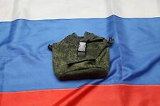 Russian army canteen general purpose tactical pouch EMR digital flora Techincom