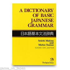 A Dictionary of Basic Japanese Grammar Learn Japanese JLPT N4 N5