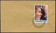 Somaliland 2001 George Bush Cover #C29653