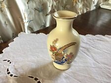 Vintage Gold Pheasant Posy Vase Made In Japan