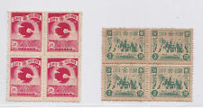 CHINA-STAMPS--01.03.1937{ 5th Ann of the founding of Manchuria}.block.unused