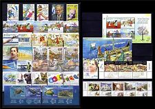 ISRAEL 2016 COMPLETE YEAR 43 STAMPS + 2 SOUVENIR SHEET NEW!! VF MNH