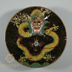 ANTIQUE 19TH CENTURY CHINESE CLOISONNE  TRINKET DISH DRAGON CHASING PEARL