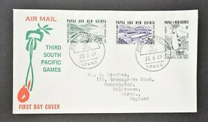 PAPUA NEW GUINEA, 1969, FDC, 3rd South Pacific Games, postmark dated 25 6 69.