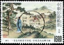 China Scott #2689 Used