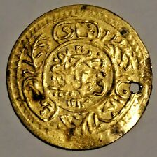 Turkey: Mahmud Ii 1808-1839 Av Gold ¼ surre altin (0.90g)